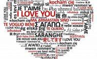 Les Trois Vertus Cardinales – l'Amour