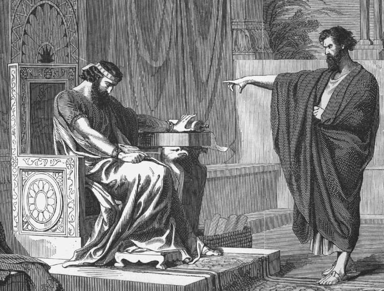 Jérémie devant le roi Joaqim