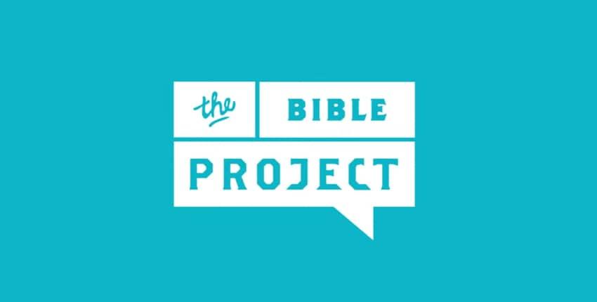 Des vidéos pour mieux comprendre les livres de la Bible : The Bible Project